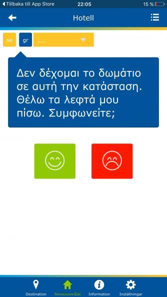 Skärmdump från appen  Ecc-Net: Travel
